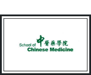 School of Chinese Medicine